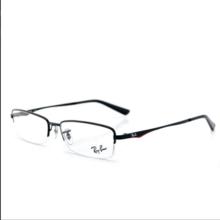 雷朋纯钛眼镜架 雷朋近视眼镜男女半框RB6292D镜框超轻舒适近视镜