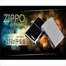 ZIPPO-3 24756ZL