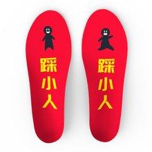 芯迈软木鞋垫运动减震男女鞋夏季吸汗鞋垫diy定制款踩小人
