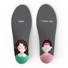 芯迈软木鞋垫运动减震男女鞋夏季吸汗鞋垫diy定制款三好青年