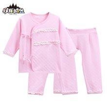 快乐城堡 新生儿婴童合同系带服三件套内衣套装 H43B15403