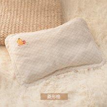 威尔贝鲁 儿童婴幼儿枕头枕套 婴儿防偏头定型枕 新生儿宝宝用品