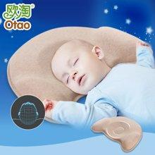 欧淘 有机棉定型枕防偏头记忆枕枕头定型枕套装