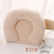 威尔贝鲁 婴儿枕头 宝宝定型枕 新生儿U型枕防偏头春秋夏季0-1岁