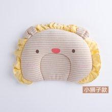威尔贝鲁 纯棉婴儿枕头 新生儿宝宝卡通纠正偏头定型枕春秋0-1岁