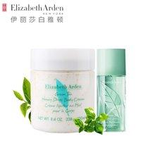 伊丽莎白雅顿香水套盒(250ml身体霜+ 30ml绿茶香水)