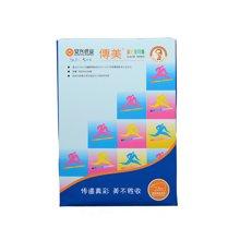 传美 彩色复印纸 A5(浅黄 A5 80G 500张(每箱20包))