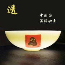 功夫茶具第一轮生肖邮票德化高白瓷茶具文化创意家用办公茶具套装