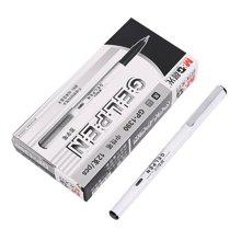 晨光文具中性笔0.5签字学生水笔办公用品考试推荐1支/12支GP1390