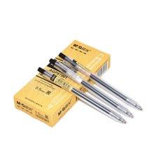 晨光优品 按动中性笔 晨光水笔0.5mm签字笔 办公用品AGP87901按动水笔