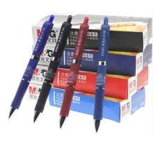 晨光金品K35中性笔0.5按动中性笔 考试签字学生商务水笔AGPK3507