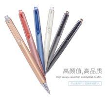 晨光文具新品按动中性笔优品系列0.5mm水笔签字办公学生AGPH3701