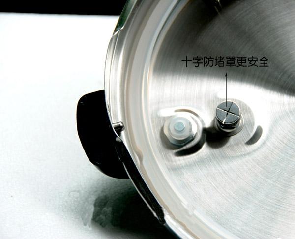 美的电压力锅(pcj405