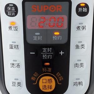 苏泊尔电气压力锅的电气结构图