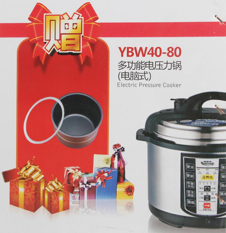 雅乐思电压力锅(ybw40-80)