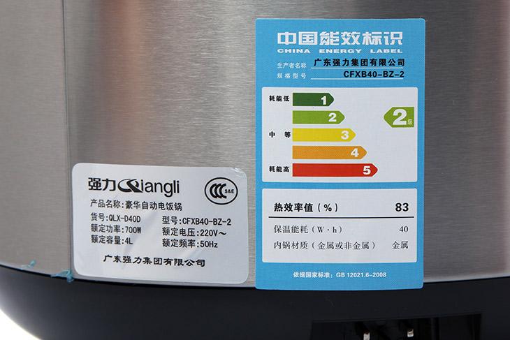 强力电饭煲(cfxb40-b)