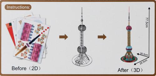喜立方上海东方明珠塔3d立体拼图(g168-6)