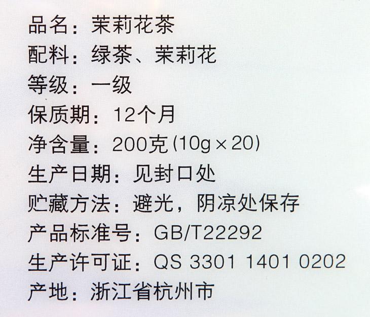 描述:二胡曲忆江南曲谱图片分享下载曲谱首页 器乐谱 二胡曲谱 (624
