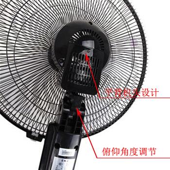 厨房电器 生活电器 电风扇 格力 格力落地扇(fd-4007)   品牌