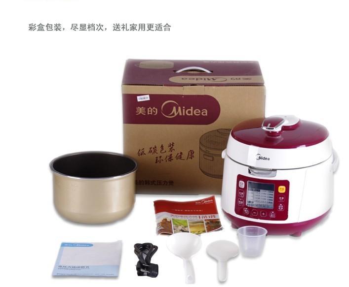美的电压力锅(12pss506a(my-12ss506a))