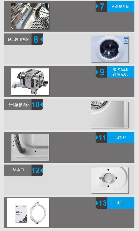 小天鹅洗衣机(tg53-z8028)