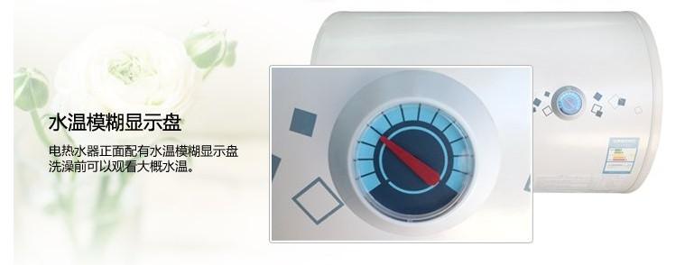 万家乐电热水器(wd40-ghf(b))【价格