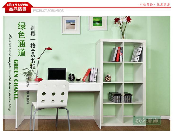 4*2书架储物柜 书房办公家具 简约隔断屏风书橱 w-bc537