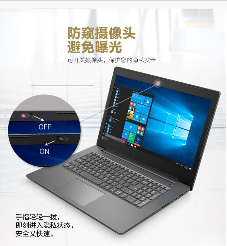 联想 Lenovo 扬天V330 14英寸 商务办公本手提电脑 轻薄家用影音学生电脑 英特尔双核 N4000 4G 500G机械硬盘 Win10 灰色