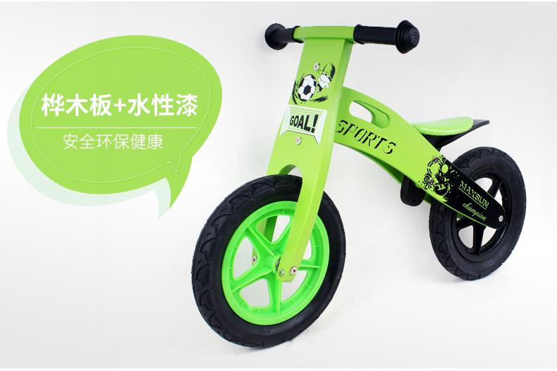 maxsun儿童平衡车无脚踏木制滑行学步车德国小木车童车-绿色萌普-其他