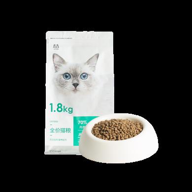 網易嚴選  全價貓糧 1.8千克  貓糧 1365004