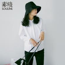 素缕秋装女2018新款长袖衬衫通勤直筒衬衣女士白色开衫RS8352鶭