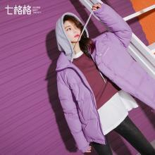 新品 七格格 白鸭绒羽绒服女中长款学生冬季2018新宽松韩版显瘦时尚外套