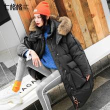 新品 七格格 大毛领羽绒服女中长款冬2018新款修身韩版显瘦过膝加厚外套