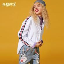 妖精的口袋Y初秋女上衣长袖衬衣韩版秋装2018新款chic气质白衬衫J