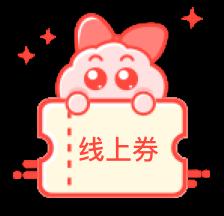 商家icon