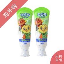 【2支装】日本LION狮王 面包超人儿童牙膏 哈密瓜味(40g)