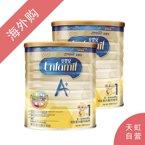 【2罐装】美赞臣安婴儿港版1段(0-6个月)900g/罐