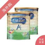 【2罐装】美赞臣安儿健港版4段(3-6岁)900g/罐