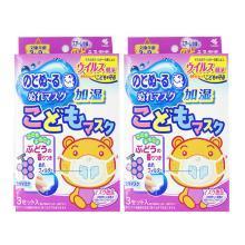 【2包装】日本原装小林 儿童一次性防尘防雾霾透气口罩 葡萄味(3个装)