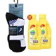 『买赠』奥百思专业运动袜-男式中筒(2对装)(24-26cm)  赠滴露超浓缩衣物除菌液180ml*2瓶