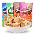 印尼进口 哈姆Hamu小熊饼干 香草牛奶/草莓/巧克力/综合口味 四盒装