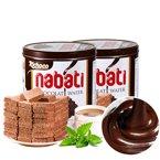 印尼进口 丽巧克巧克力味威化饼干罐装350g*2罐 夹心威化饼干休闲零食品办公小吃糕点