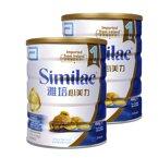 【2罐装】港版雅培心美力一段(0-6个月)婴儿奶粉(900g/罐