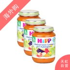 【3罐装】喜宝有机茄子番茄蔬菜泥190g/罐