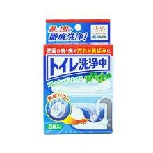 【2盒装】日本小林制药马桶洗净中3片/盒
