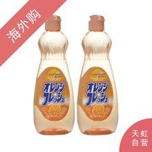 【2瓶装】日本屋久美 蔬菜水果洗洁精 香橙味 600ml/瓶