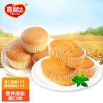 喜利达果仁田园蛋糕2斤装! 营养早餐点心糕点零食甜点整箱小面包