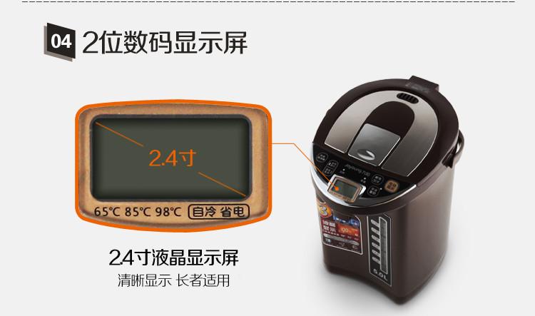 九阳除氯三段保温电热水瓶(jyk-50p02 )