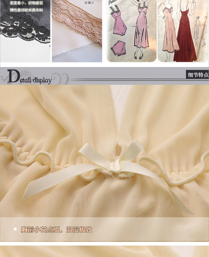 lepoux蕾姵依可爱公主甜美蛋糕裙吊带性感女士睡裙t06