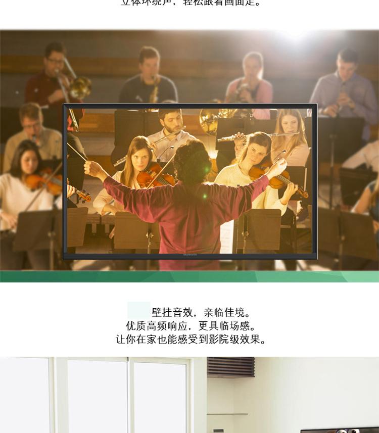 创维智能电视(55e3500)
